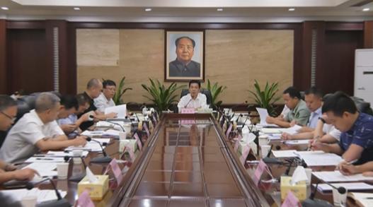 鹤城区召开扶贫工作领导小组会议