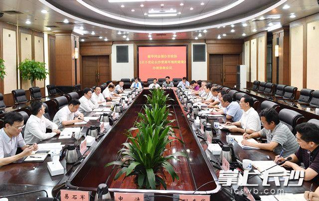 胡衡华领办市政协重点提案 争创全国一流营商环境