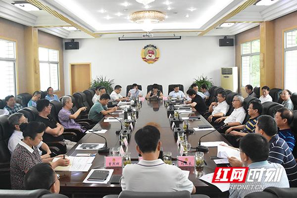 瞿海听取益阳市政协调研报告 要求切实推进智慧益阳建设