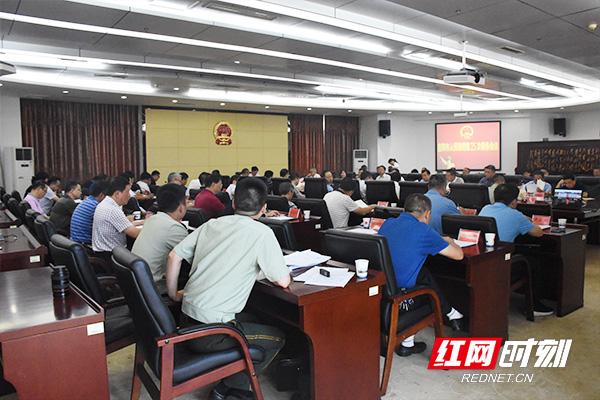 益阳市人民政府第25次常务会召开