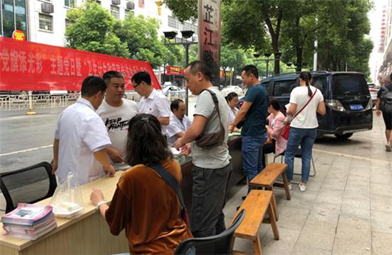 区卫计局与芷江路社区党支部结对共建活动