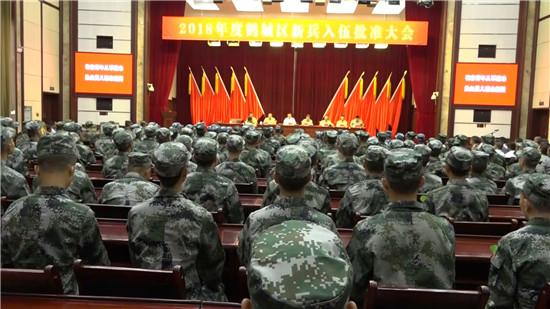 鹤城区热烈欢送新兵光荣入伍