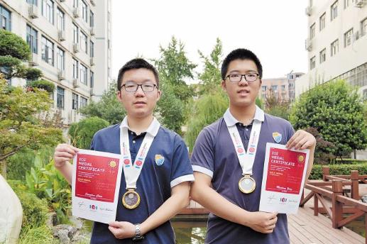 同获奥赛金牌大伙都说他俩像双胞胎