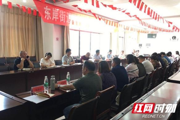 街道组织召开调度会 推进基层党建