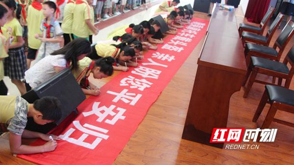 桃花源千名学生签名承诺安全