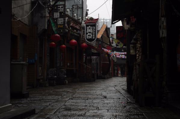 潮宗街之缘