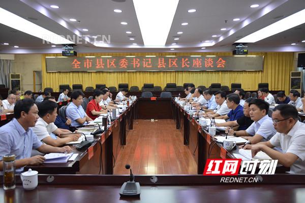 永州市县区委书记、县区长座谈会现场。.jpg