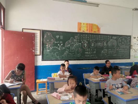 锦园路小学:秋季开学督导 助推学校发展