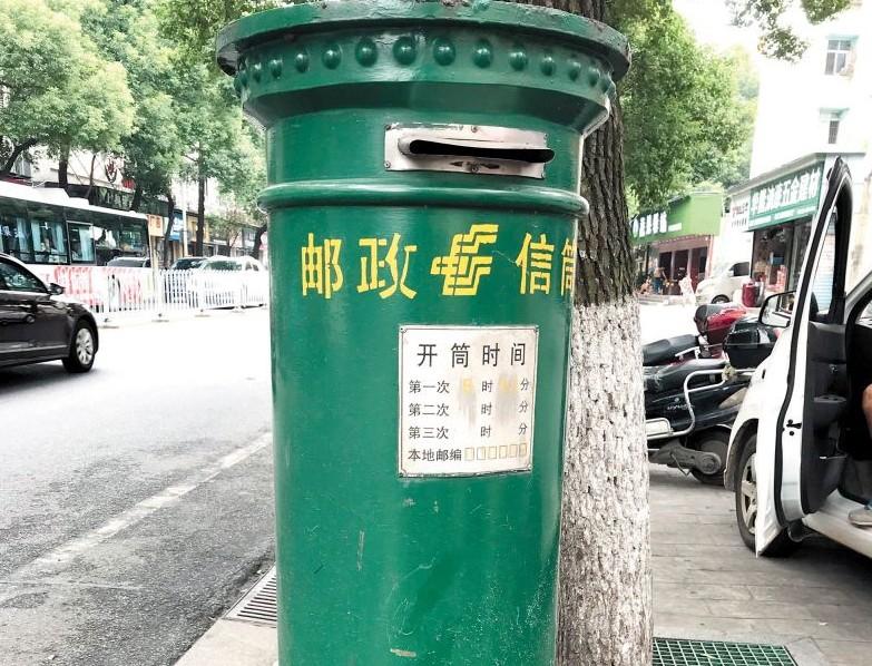 """长沙街头绿色邮筒""""飞信传情"""""""