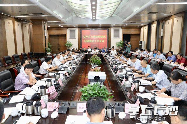 胡忠雄主持召开全市土地违法违规问题整治工作会议