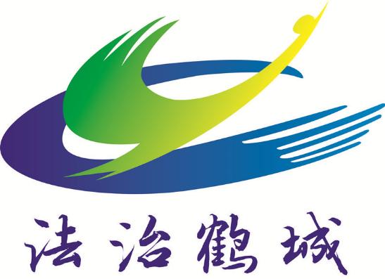"""怀化市区联动开展宪法宣传暨""""法律进社区""""宣传活动"""