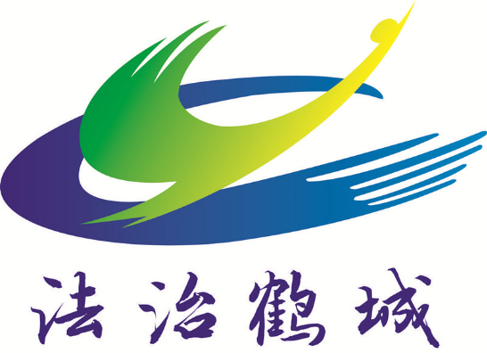"""鹤城区开展2018年""""学法守法平安家庭示范户""""评选活动"""