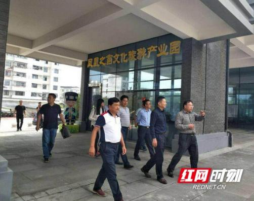 济南市商务局来湘西州对接东西部扶贫协作工作