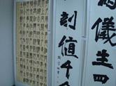常德市70件作品 亮相天津书法交流展