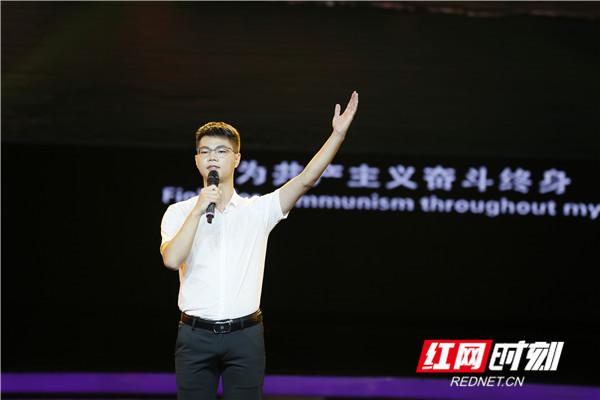 2018年郴州市百姓微宣讲电视大赛举行14名选手展风貌