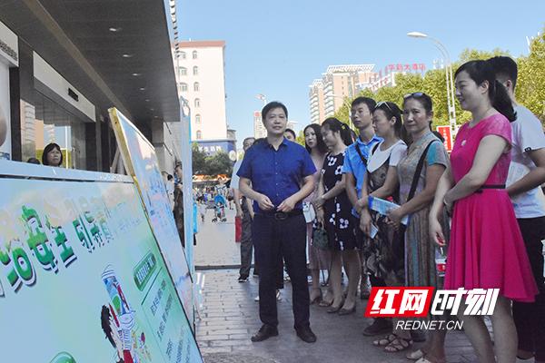 共筑网络安全防线 衡阳开展2018年国家网络安全宣传周活动