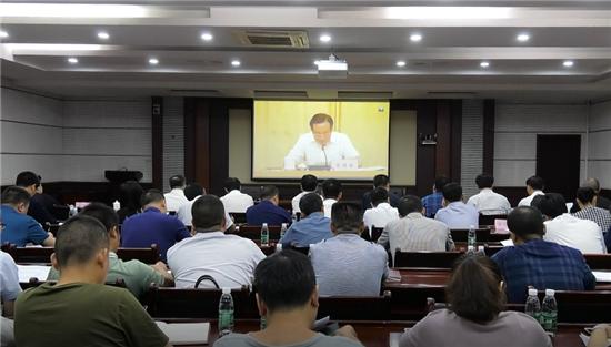 鹤城区组织收看全市省环保督察视频会议
