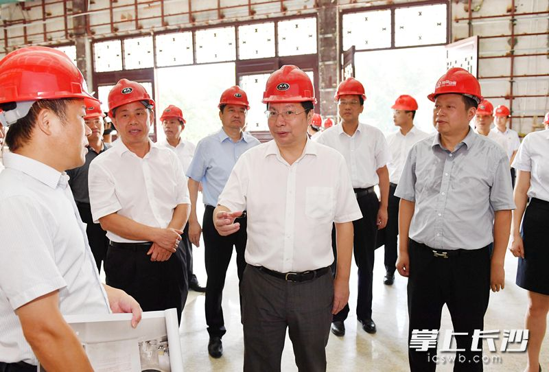 胡衡华调度纪念刘少奇同志诞辰120周年活动筹备工作