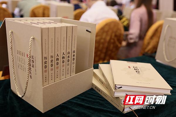 长沙县出版大型历史文化丛书 纪实手笔再现斑斓历史