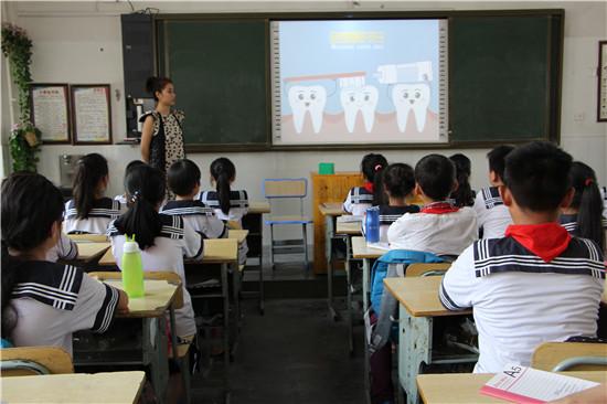 钟秀学校开展第30个爱牙日宣传教育活动