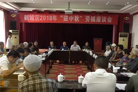 区总工会召开中秋劳模代表座谈会