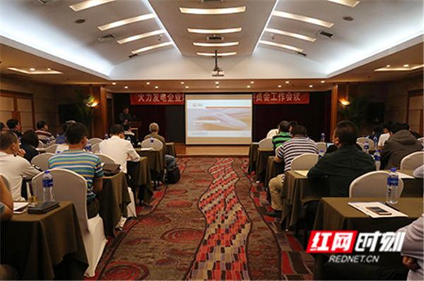 郴州企业参与国内首个火力发电燃料智能管控系统项目
