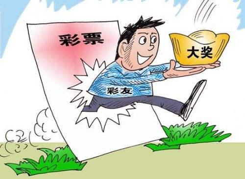 """益阳赫山彩民喜中""""双色球""""556万大奖"""