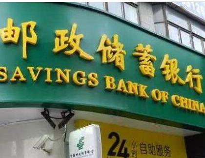 邮储银行湘西州分行精准服务小微企业
