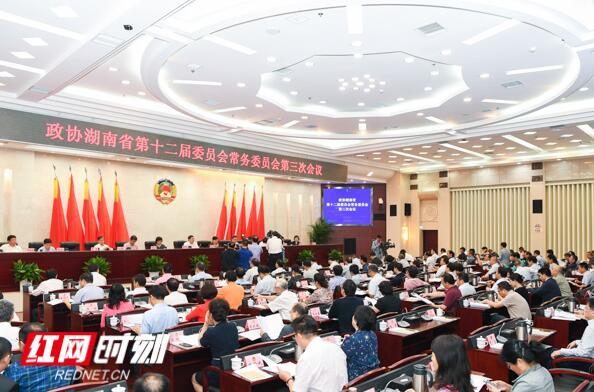 十二届省政协第三次常委会议第一次大会召开 杜家毫讲话