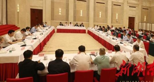 民进中央湖南省脱贫攻坚民主监督工作座谈会在长沙举行