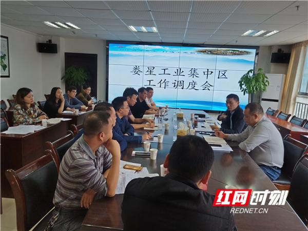 邓伟谋到娄星工业集中区调度指导工作