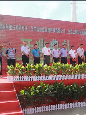 邵东市领导考察2020年部分拟计划重点项目