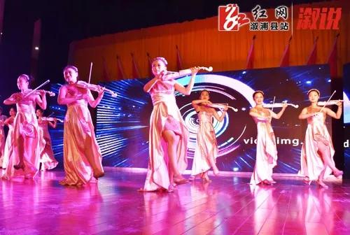 舞蹈《小提琴》