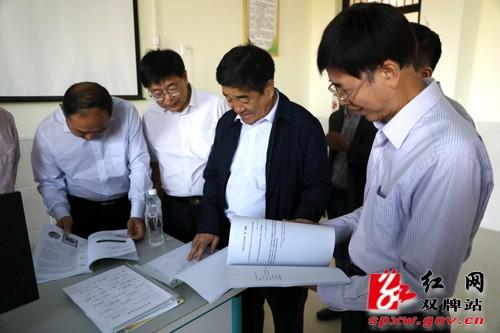 中國和文化之鄉認證考察專家組到雙牌縣考察
