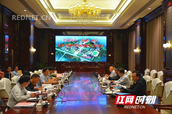 新建湖南(永州)師范高等專科學校預評估工作會議召開。.jpg