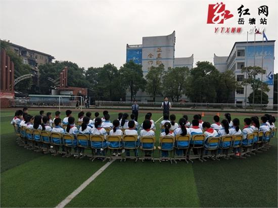 法治护航 岳塘区检察院普法教育走进湘钢三校教育集团