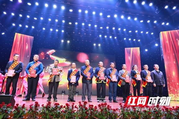 """湘西州举行""""最美脱贫攻坚人物""""颁奖会"""