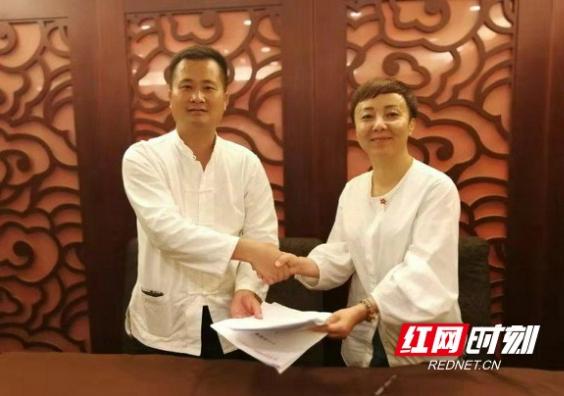古丈县与香港卫视国际文化交流中心签署合作协议