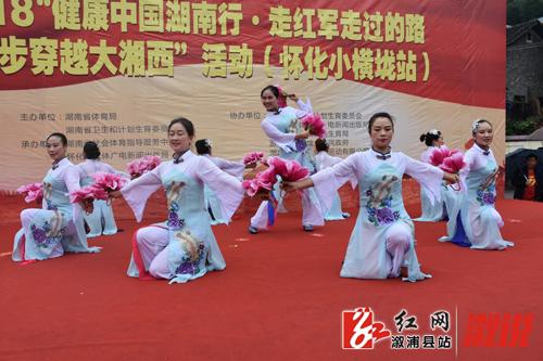 暖场节目舞蹈《中国美》