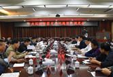 娄底将于10月15日开展中央环保督察交办问题专项核查