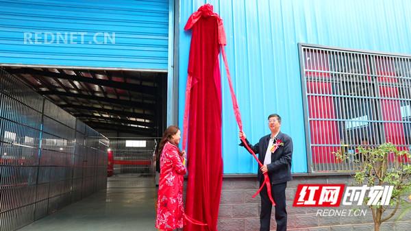永州市第一个保税仓库和出口监管仓库在江华县正式揭牌