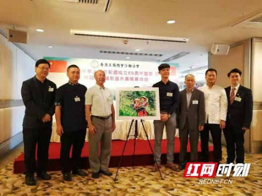 古丈在香港举办摄影图片展