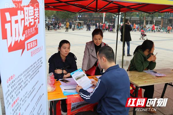 全国扶贫日|零陵:举办劳务协作就业扶贫专场招聘会