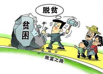 全国扶贫日丨江永获湖南唯一脱贫攻坚组织创新奖