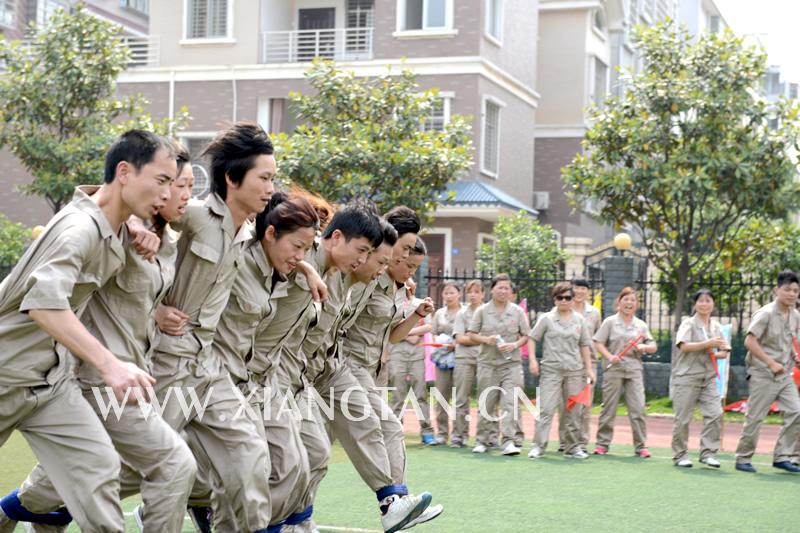 二等奖《欢乐的民营企业的运动会 》 摄影 谢理香