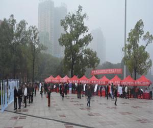 娄星区卫计系统积极参与纪念李振翩先生诞辰120周年活动