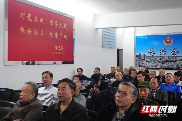 """永兴公安举行""""重阳节""""退休老同志座谈会"""