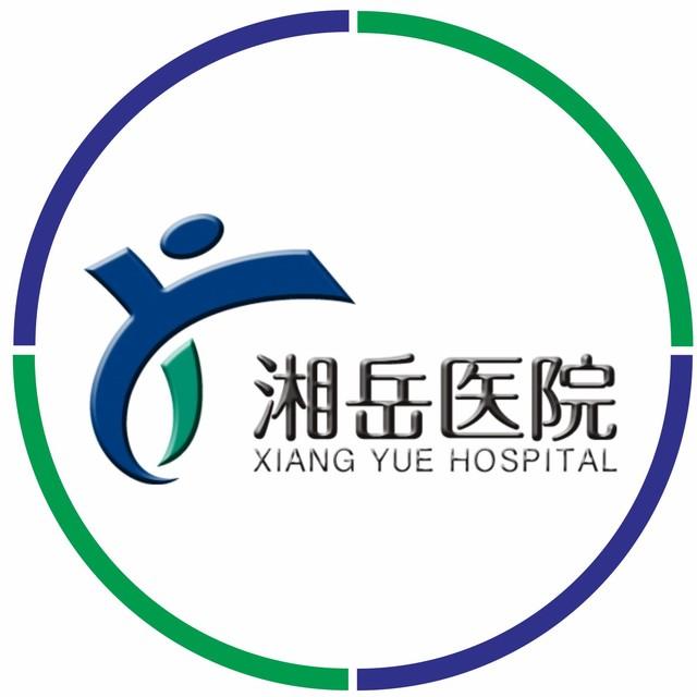 湖南省血吸虫病防治所