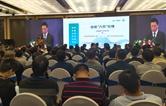 岳阳林纸:60载风雨兼程 打造中国纸业旗舰企业