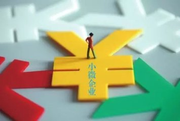 永州市工商联与永州建行签署战略合作协议